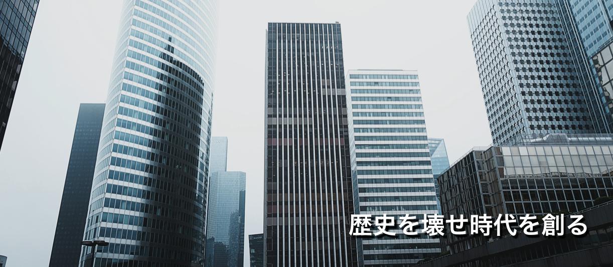 九州ゼット株式会社